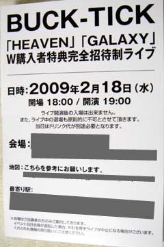 090217_02.jpg